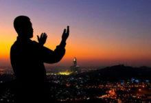 Photo of Bırakıp Ayrılan Karşı Cinsi Geri Getiren Dua