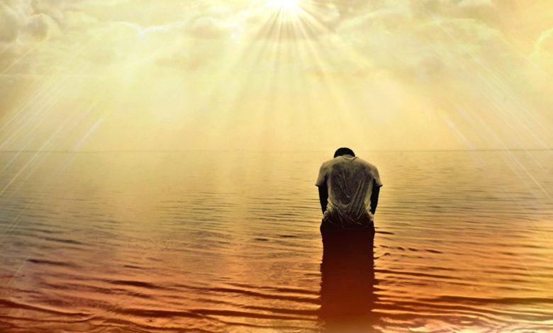 Photo of Sevgilim Bana Dönsün Duası