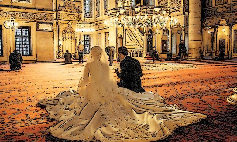Photo of Nikah Duası