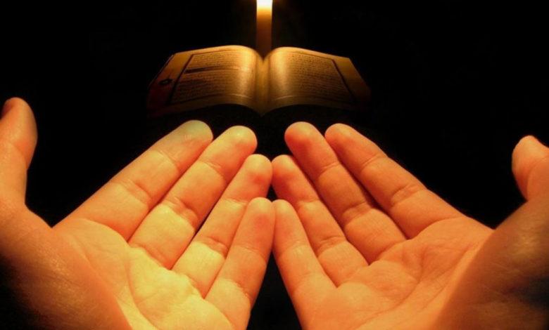 Photo of Ezan Duası