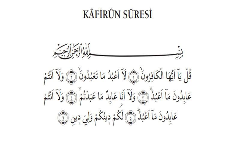 Photo of Kâfirûn Sûresi