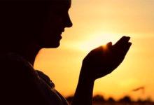 Photo of İman Sevgisini Artıran Dua