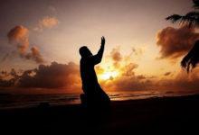 Photo of Ruhunuzdaki Kötü Enerjileri Atan Dua