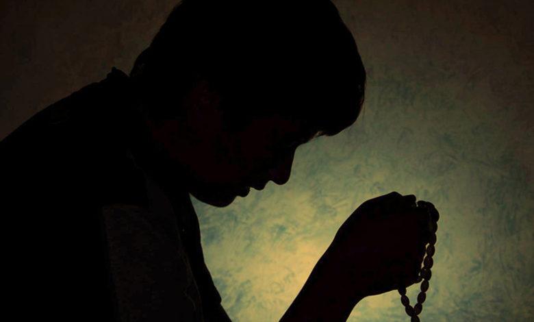 Photo of Aşk Ve Sevgi İçin Okunacak Dua