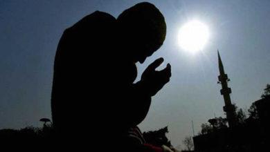 Photo of Karşı Cinsin Seni Şiddetli Bir Şekilde Sevmesi için Dua