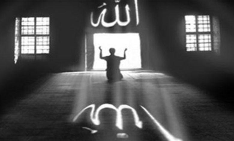 Photo of Sihir Nasıl Bozulur