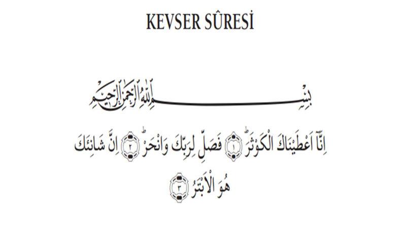 Photo of Kevser Sûresi