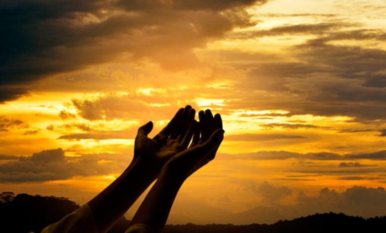 Photo of Sevilme Duası