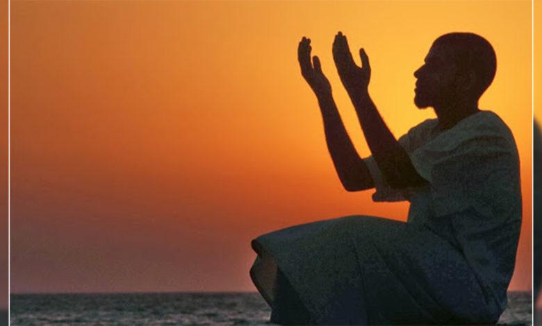 Photo of Telkin Duası