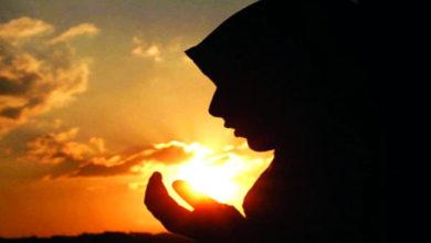 Photo of Sevdiğin İnsanı Yanına Getirme Duası
